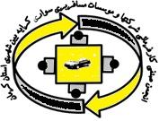 انجمن صنفی شرکتهای مسافربری سواری کرایه استان کرمان